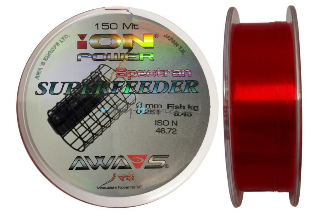 Awa-Shima Vlasec Ion Power Spectran SUPERFEEDER 0,261mm 150m