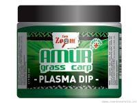 CarpZoom Dip Amur Grass Carp Plasma Dip 130ml