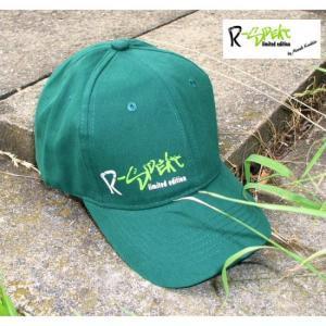 R-SPEKT Kšiltovka Street Trend Style zelená