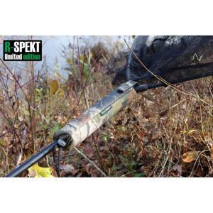R-SPEKT Plovák na podběrák Camou