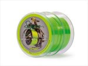 Vlasec Sportcarp Signum Green 0,25mm 7,1kg 2x300m