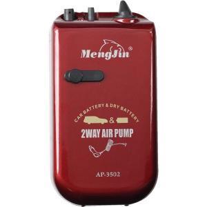 Vzduchovadlo baterie + 12V Specitec